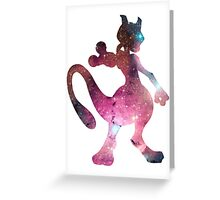Mewtwo used Psystrike Greeting Card