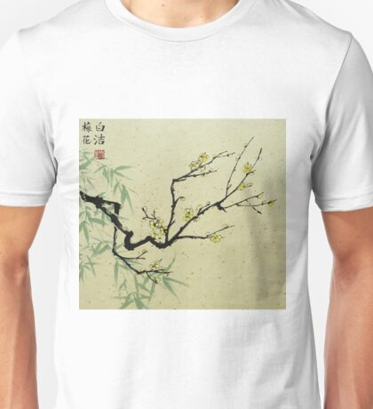 Yellow Plum Blossom With Green Bamboo Unisex T-Shirt