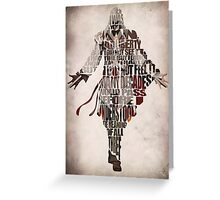 Ezio Greeting Card