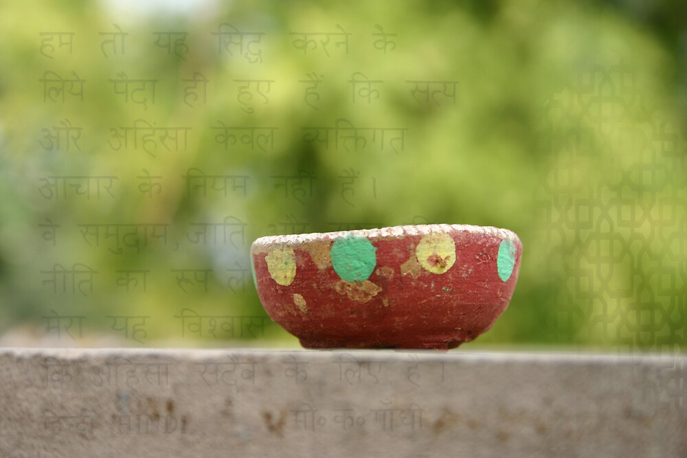 Ghandi Bowl by Lisa Pitman