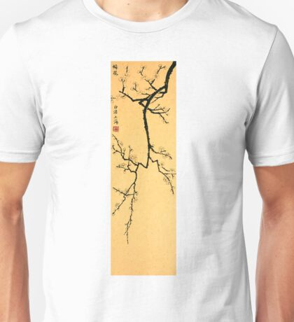 Plum Blossom Twig - Yellow Unisex T-Shirt