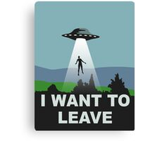I want to leave Canvas Print