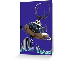 Mil Helicopter Wing Warp T-shirt Design Greeting Card