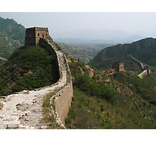 The Great Wall #2 Photographic Print