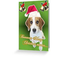 dog want present too Greeting Card