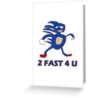 Sanic - 2 fast 4 u  Greeting Card