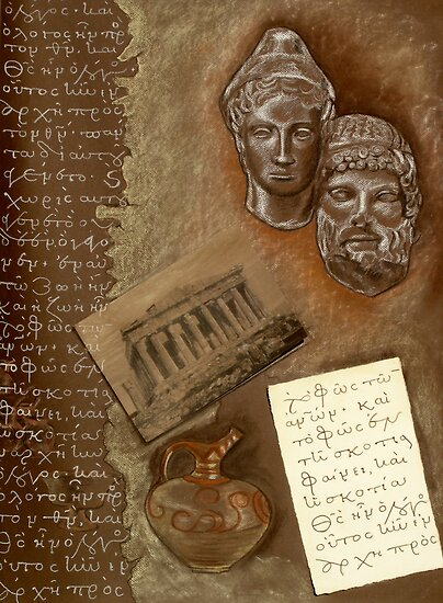 Echos of Greece by Marilyn Brown