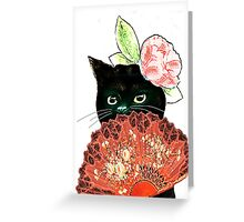The Fan Cat Art White Background Greeting Card
