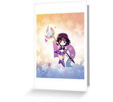 Chibi Super Sailor Saturn Greeting Card