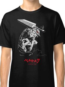 Berserk Armor Classic T-Shirt
