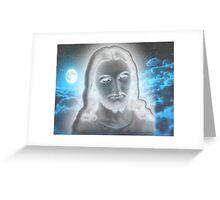 Jesus Is Lord Greeting Card