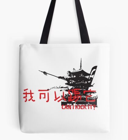 CAN I KICK IT? - Basic Red Tote Bag