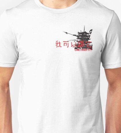 CAN I KICK IT? - Basic Red T-Shirt