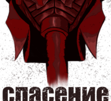 Человек войны Man of war (Russian) Sticker
