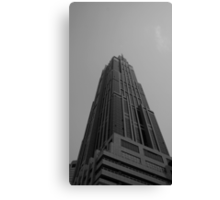 Looking Up v3 - Hong Kong New World Tower, Shanghai Canvas Print