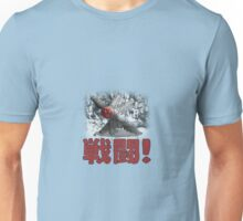 Hiro's Battle Bot Unisex T-Shirt