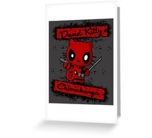 Dead Pool Hello Kitty Greeting Card