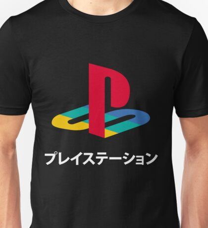 Japanese PS Logo Unisex T-Shirt