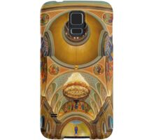 Multi-Colored Holiness Samsung Galaxy Case/Skin