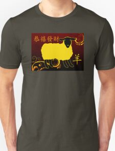 chinese new year of the sheep Unisex T-Shirt