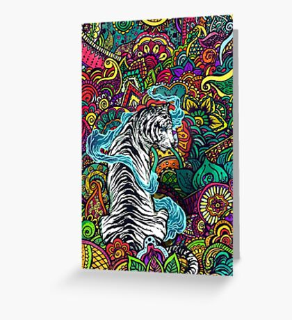 The White Tiger Greeting Card