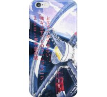 2001: a Space Odyssey iPhone Case/Skin