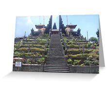 Mountain Temple Greeting Card