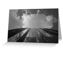Looking Up v8 - AIG building, Hong Kong Greeting Card