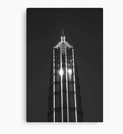 Looking Up v9 - Jin Mao Tower, Shanghai Canvas Print
