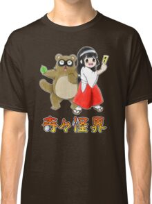 Pocky and Rocky (Super Famicom Version) Classic T-Shirt