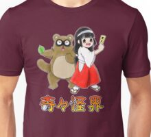 Pocky and Rocky (Super Famicom Version) Unisex T-Shirt