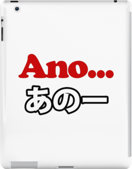Ano... (Japanese for Umm...I Was Thinking) by tinybiscuits