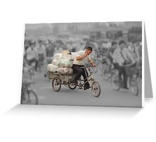 The delivery man Greeting Card