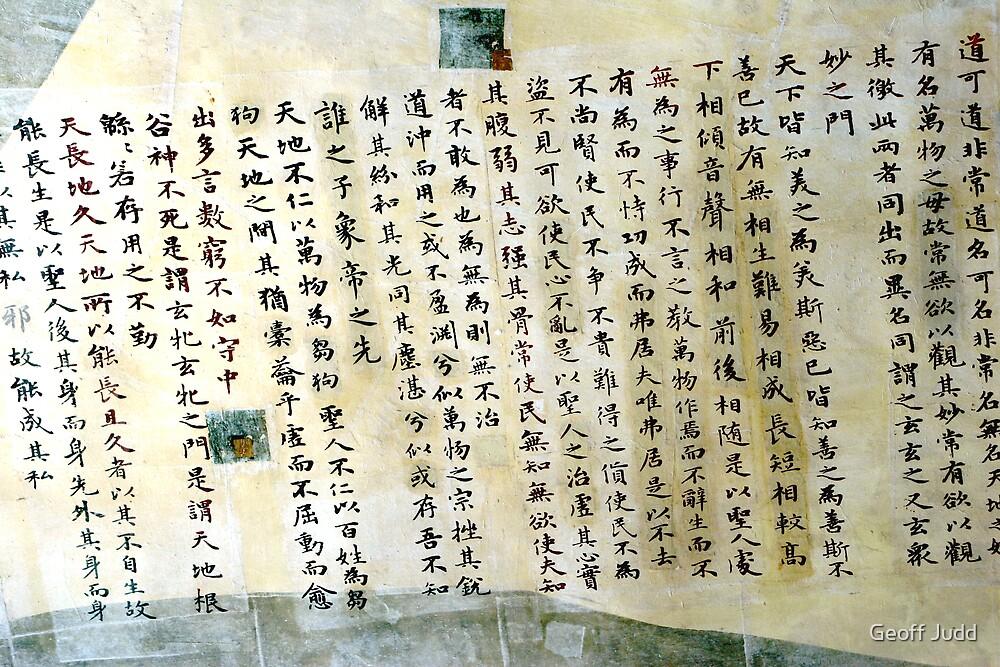 Wall Script by Geoff Judd