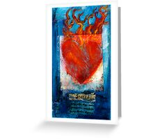 Sacred Sanskrit Heart Greeting Card