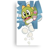 "Bubble Bobble - Japanese ""HIGHSCORE"" Classic Arcade Canvas Print"