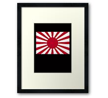 War flag, Imperial Japanese Army, Japan, WWII, on Black Framed Print