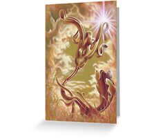 Silver Ivy, Surreal Nature Greeting Card