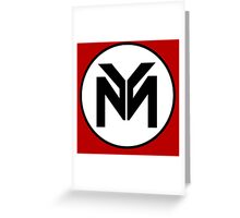 Nicki Minaj - Only - Young Money Logo Greeting Card