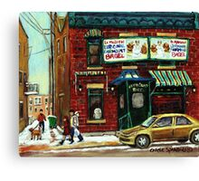 FAIRMOUNT BAGEL Canvas Print