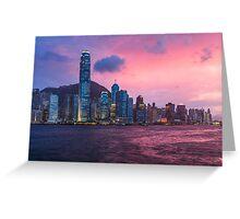 HONG KONG 04 Greeting Card