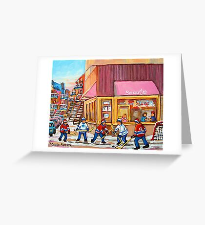 Hockey Game Near Beauty's Restaurant Greeting Card