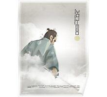 Yojimbo - Film Poster + Poster