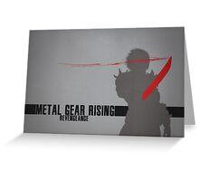 Metal Gear Rising - Revengeance - Raiden Greeting Card