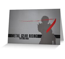 Metal Gear Rising - Revengeance - Raiden Greeting Card
