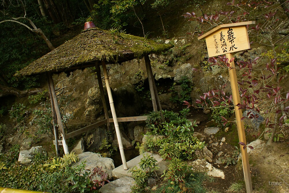 Japan - Sign and Mini Pergola by tmac