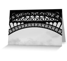 Eiffel Tower detail 2 Greeting Card