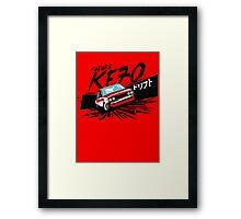 KE70 The Edge Framed Print