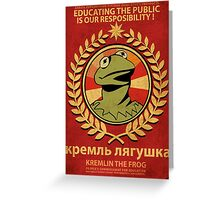 Kremlin The Frog Greeting Card