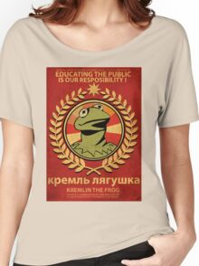 Kremlin The Frog Women's Relaxed Fit T-Shirt